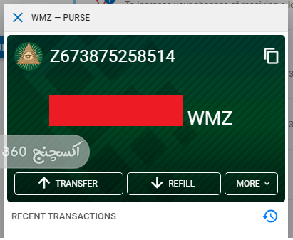 wmz address
